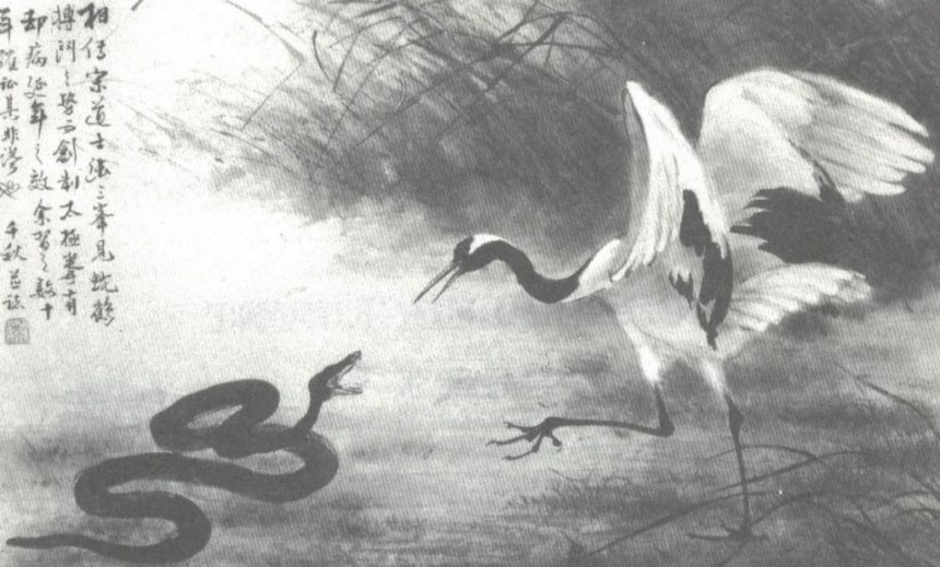 Histoire du Tai Chi Chuan