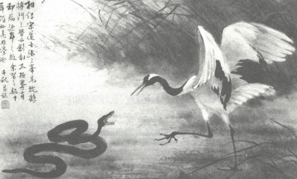 La grue contre le serpent