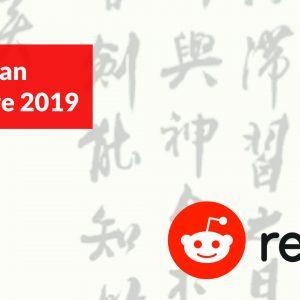 Quoi de neuf sur Reddit r/taijiquan (Décembre 2019) ?
