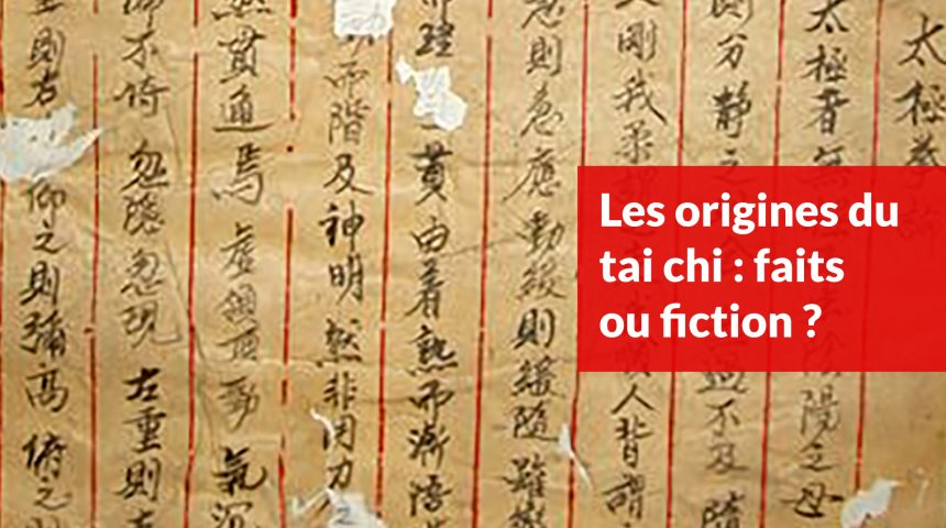 les-origines-du-tai-chi-faits-ou-fiction