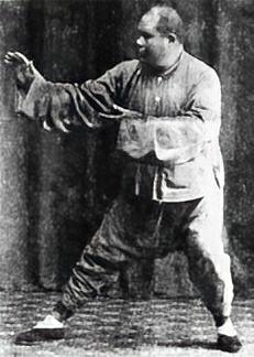 tai chi yang lu