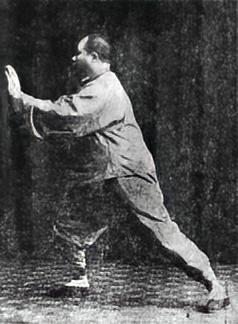 tai chi yang an